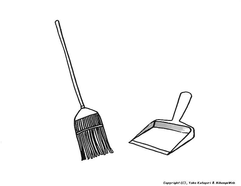 Free Downloadable Visual Aids/Picture Clips:Equipment Vacuum Clipart Black And White