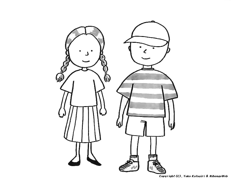Line Drawing For Kids : Free downloadable visual aids picture clips people